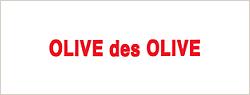 OLIVEdesOLIVE