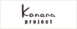 Kanana-new